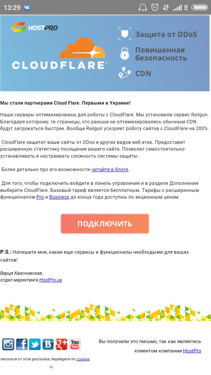 Opencart pro хостинг неограниченный хостинг файлов