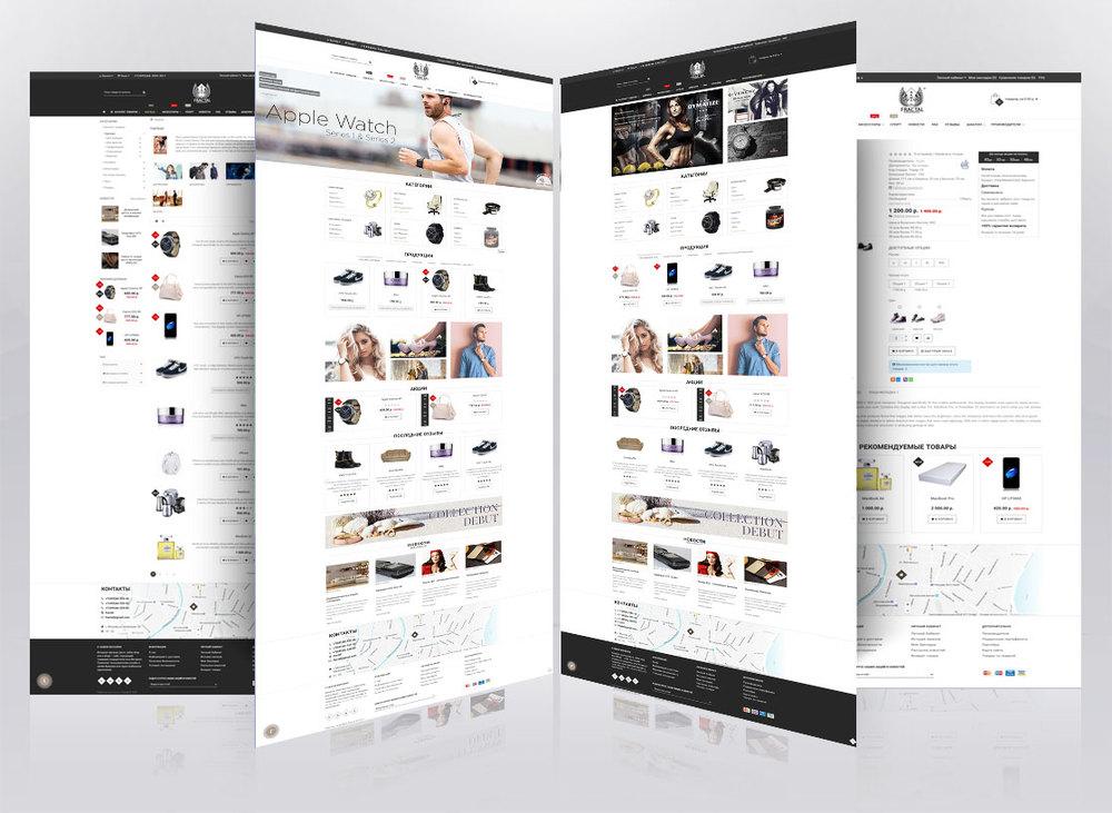 screen1.jpg.49d32378628334111771641cc501ad1f.jpg