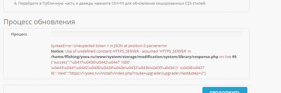 Screenshot_9.png.b23f025091d247f157bbeb2d59065aa2.png