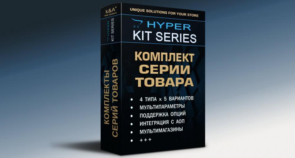 kit-series.thumb.jpg.ea0f58d3c894f7c05e24b3d38961b5aa.jpg