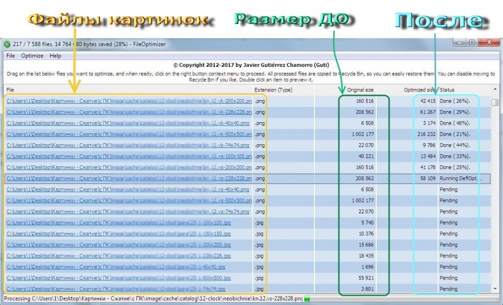 fileoptimizer-11-00-2001-2.thumb.jpg.61b8bb2c7f9a117811d8efcfb74d0f04.jpg