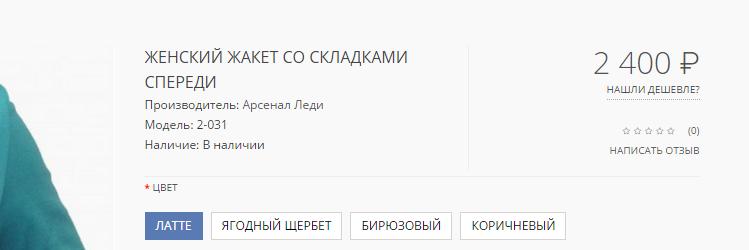 ocmod-roboto-ruble.png