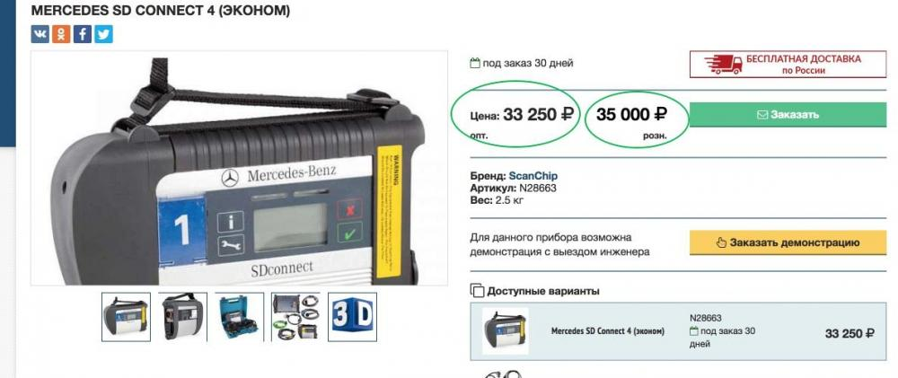 Пример автосканеры .jpg