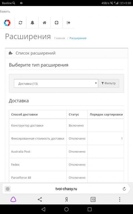 Screenshot_20181205-003001.png