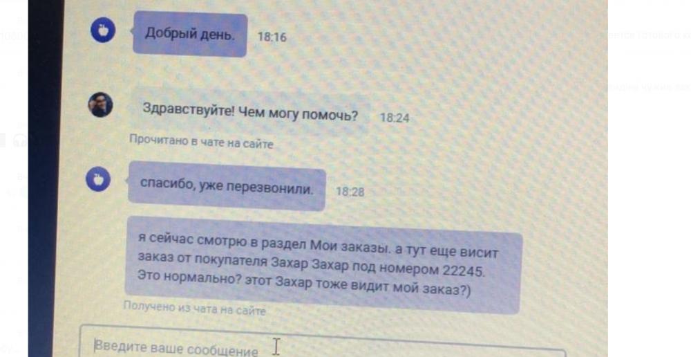 Снимок_экрана_2019-05-06_в_8_52_51.png