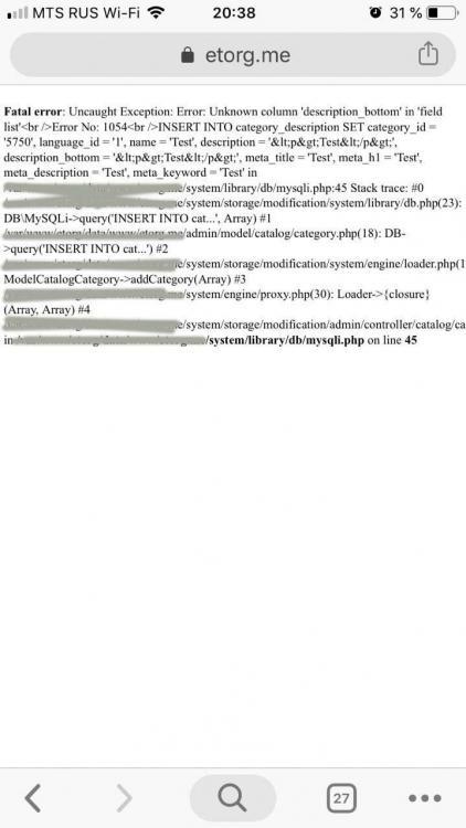 IMG_3668-22-08-19-09-04.JPG