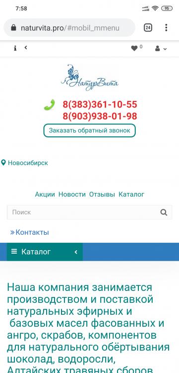 Screenshot_2019-09-02-07-58-58-050_com.android.chrome.png