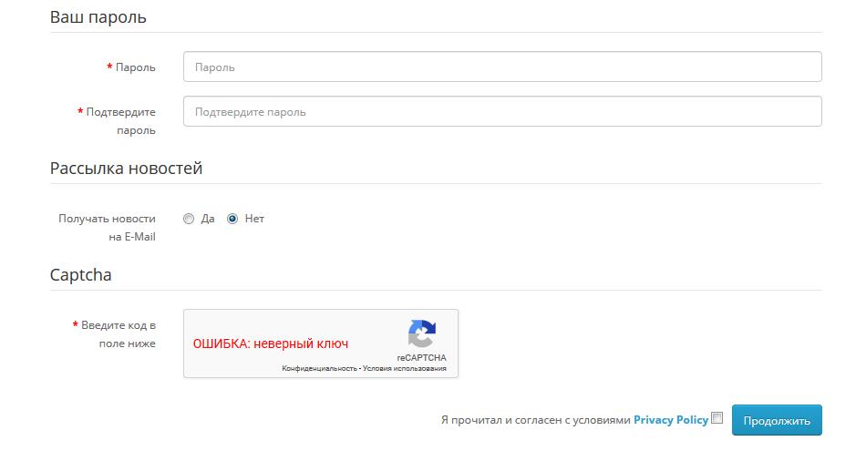 FireShot Capture 012 - Регистрация - zoodubrovka.ru.png