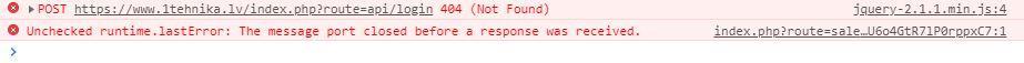 4_New_error_close_message.JPG